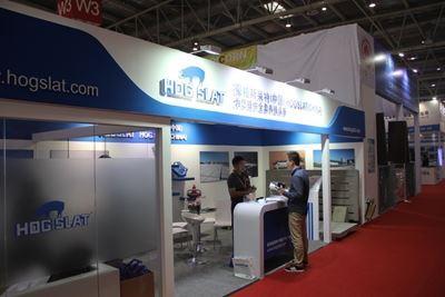 豪格斯莱特公司参加了2014中国国际集约化畜牧展览会 (VIV China 2014)